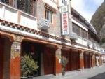 Youyou Holiday Hotel - Kangding